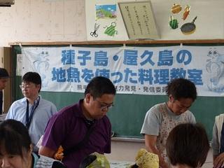 お魚教室1.jpg