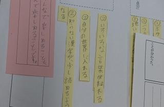 公開授業3.jpg